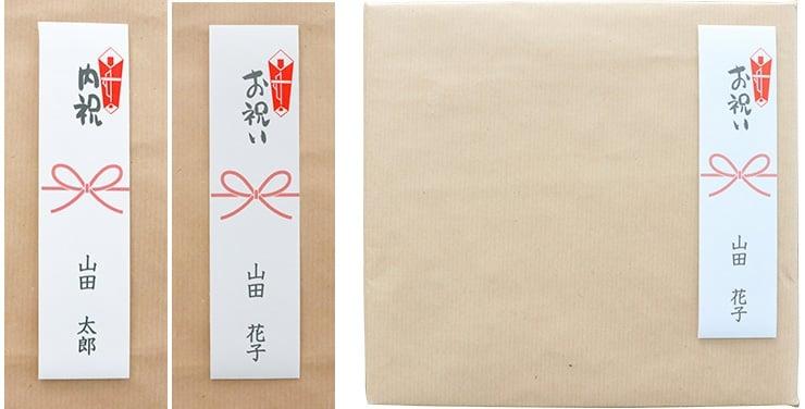 包装紙+熨斗(のしシール)【花結び】